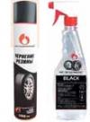 «BLACK» И «PLAZA»